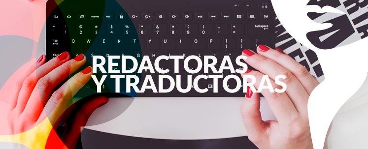 Redactoras y Traductoras
