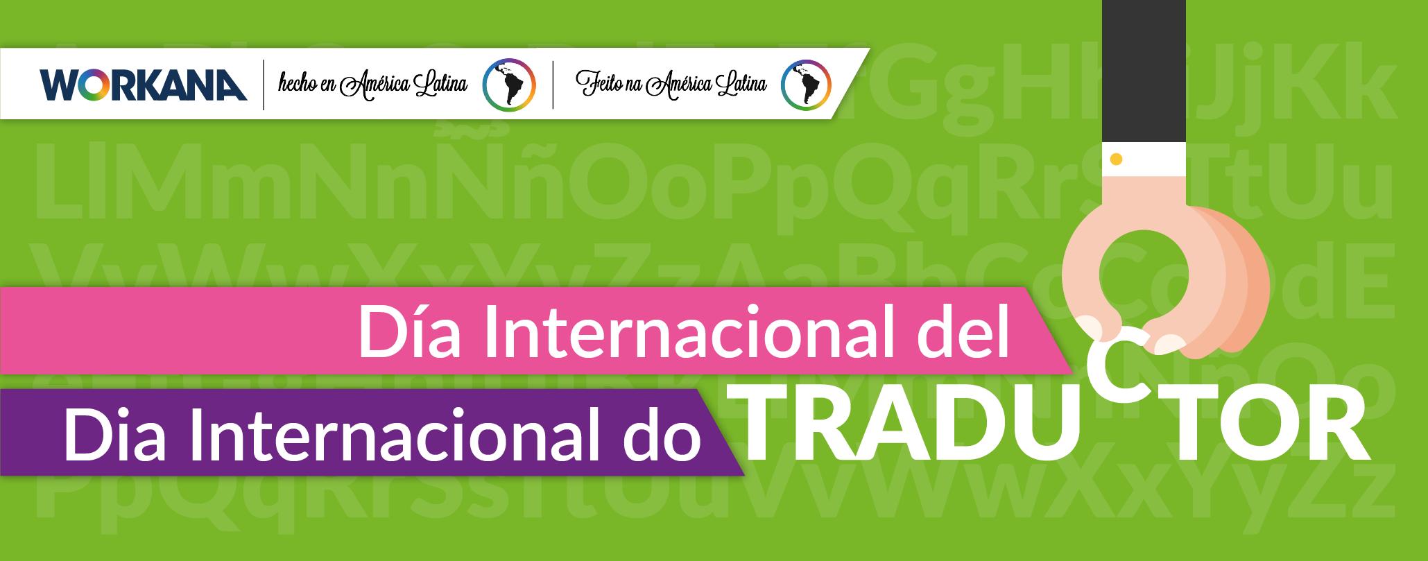Tradutor: O profissional fundamental no processo de internacionalização de empresas